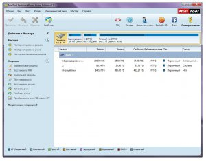 MiniTool Partition Wizard Home Edition 8.1.1 + MiniTool Power Data Recovery 6.6 RePack by WYLEK [Ru]