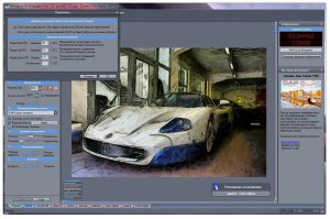 MediaChance Dynamic Auto Painter PRO 4.0 RePack (& Portable) by Trovel [Ru]