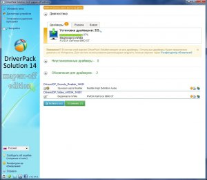 Driverpack Solution 14.8 R418 шарик-off edition x86 x64 [2014, MULTILANG + RUS]