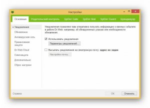 Dr.Web Security Space 9.1.1.07170 [Multi/Ru]