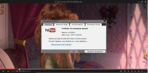 Daum PotPlayer 1.6.49343 Stable + Portable (x86/x64) by SamLab [Ru/En]