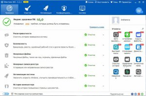 WISE CARE 365 PRO 3.21.279 FINAL [MULTI/RU]