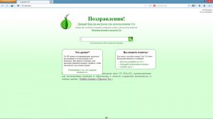Tor Browser Bundle 3.6.4 Final [Ru]