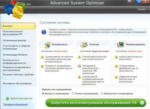 ADVANCED SYSTEM OPTIMIZER 3.6.1000.15950 FINAL [MULTI/RU]