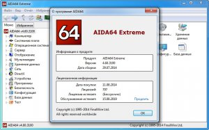 AIDA64 Business | Engineer | Extreme Edition | Network Audit 4.60.3100 RePack (& Portable) by DrillSTurneR [Multi/Ru]
