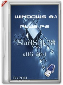 WINDOWS 8.1 PLUS PE STARTSOFT 38 (X86-X64) (2014) [RUS]