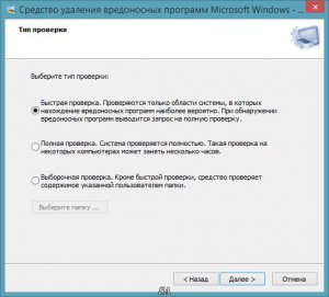 Microsoft Malicious Software Removal Tool 5.15 [Ru]