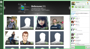 ICQ 8.2 Build 7126 Portable by DJ VAdim [Multi/Ru]