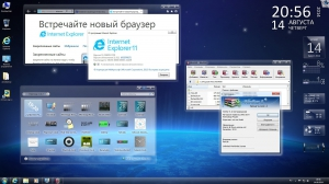 Windows 7 Ultimate SP1 NL3 by OVGorskiy 08.2014 (x86-x64) (2014) [Rus]