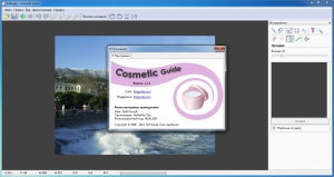 Tint Guide Collection 06.06.2014 RePack (& Portable) by DrillSTurneR [Multi/Ru]