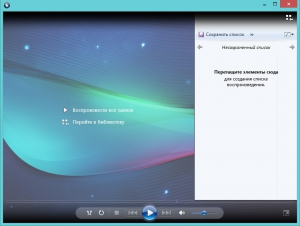 Windows 8.1 Pro by KDFX(Fixed) (x86-x64) (2014) [Rus]