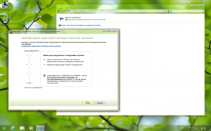 Windows® 7 SP1 Ultimate New Look Spring by -=Qmax=- With Activated 6.1.7601.17514 (x86/x64) (2014) [RUS]