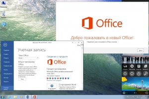Windows 7 Ultimate Office2013 by Doomm v.1.03 (x86-x64) (2014) [Rus]
