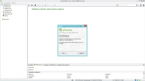 µTorrent Plus 3.4.2 Build 33080 Stable [Multi/Ru]
