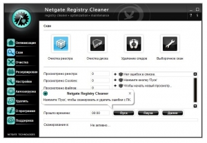 NETGATE Registry Cleaner 7.0.205.0 Final RePack by D!akov [Multi/Ru]