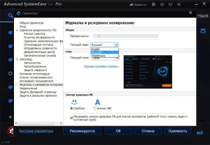 Advanced SystemCare Pro 7.4.0.474 Final Portable by punsh [Multi/Ru]