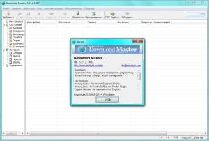 Download Master 5.21.2.1407 RePack (& Portable) by elchupacabra [Multi/Ru]