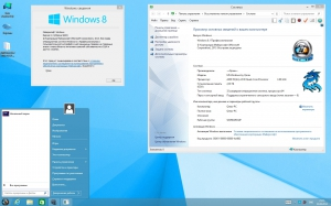 Windows 8.1 Professinal Aero 3D Exclusive by -=Qmax=- 6.3.9600.17031.winblue gdr.140221-1952 (x86x64) (2014) [RUS]