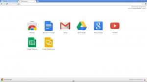 Google Chrome 37.0.2062.94 Stable [Multi/Ru]