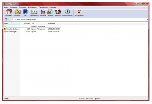 WinRAR 5.10 RePack (& Portable) by Trovel [Ru]