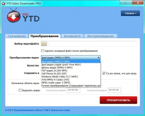 YouTube Video Downloader PRO 4.8.4 (20140723) [Multi/Ru]