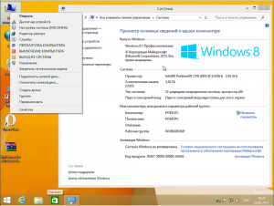 Windows 8.1 Pro VL+systemsoft by sibiryak-soft v.26.08 (x86-x64) (2014) [Rus]