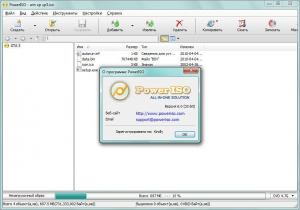 PowerISO 6.0 DC 27.08.2014 [Multi/Ru]