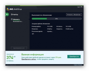 AVG AntiVirus 2014 14.0.4765 [Multi/Ru]