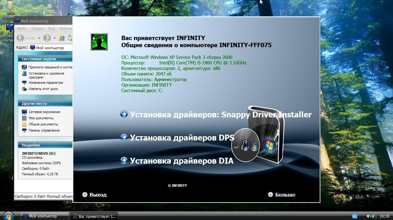 windows xp sp3 скачать с торрента