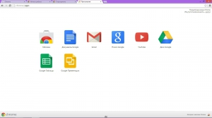 Google Chrome 37.0.2062.102 Enterprise (x64) [Multi/Ru]