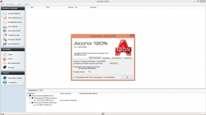Alcohol 120% 2.0.3.6828 Free Edition RePack by KpoJIuK [Multi/Ru]