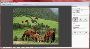 Photo Montage Guide 2.2.4 RePack (& Portable) by Trovel [Multi/Ru]
