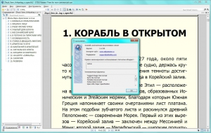 STDU Viewer 1.6.350 + Portable [Multi/Ru]
