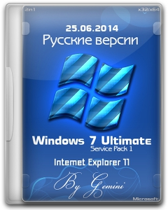 Windows 7 Ultimate SP1 2in1 by Gemini 25.08.14 (x86-x64) (2014) [Ru]