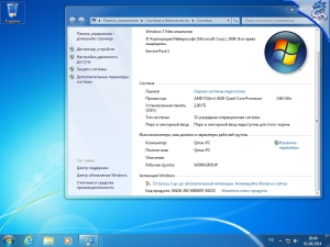 Windows 7 SP1 9in1 by-=Qmax=- (x86/x64) (2014) [RUS]