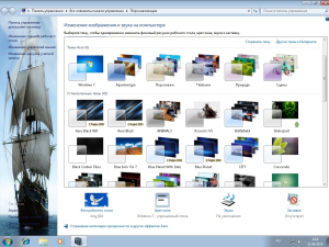 Windows 7 Ultimate KottoSOFT v.30.8.14 (x64) (2014) [Rus]