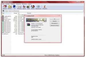 WinRAR 5.11 Final RePack (& Portable) by D!akov [Multi/Ru]