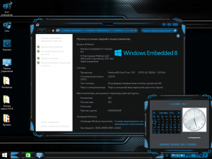 Windows 8.1 Embedded byIndustry Pro With Update by IZUAL v02.09.14 (x64) (2014) [Rus]