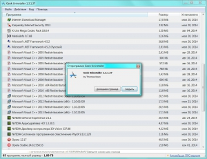 Geek Uninstaller 1.3.1.37 Portable [Multi/Ru]