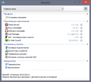 MInstAll + Freeware 2014.09.01 [Ru]