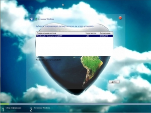 Windows 8.1 UralSOFT v.14.38 (x86-x64) (2014) [Rus]