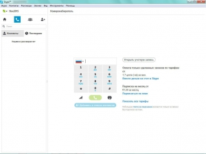 Skype 6.20.73.104 Final [Multi/Ru]