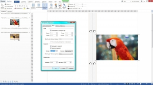 priPrinter Professional 6.1.2.2316 Final [Multi/Ru]