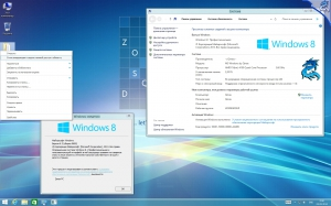 Windows 8.1 Professional 2in1 by -=Qmax=- (x86/x64) (2014) [RUS]