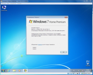Windows 7 Home Premium SP1 Subzero (x86) (2014) [Rus]