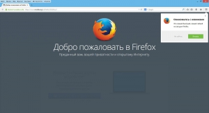Waterfox 32.0 x64 Final RePack (& Portable) by D!akov [Ru/En]