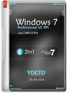Microsoft Windows 7 Professional VL SP1 6.1.7601.18247 x86-х64 RU YOCTO by Lopatkin (2014) Русский