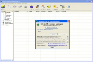 Internet Download Manager 6.21 Build 9 Final RePack (& Portable) by D!akov [Multi/Ru]