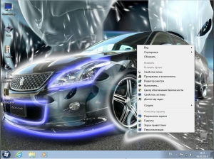Windows 7 Ultimate N SP1 by Donbass Soft v.06.09.2014 (x64) (2014) [Rus]