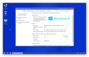 Windows 8.1 Professional VL with update Mini by EmiN (x64) (2014) [Rus]